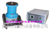 水內冷發電機專用直流高壓泄露電流測試儀