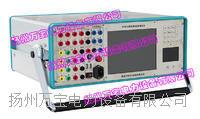 微機繼電保護裝置分析儀