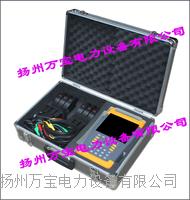 六路多功能矢量分析儀