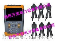 多功能保護回路矢量測試儀