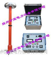 超大液晶直流高压发生器 WBZGB