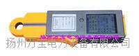 手持式三相電能表現場測試儀 WBDJ-I