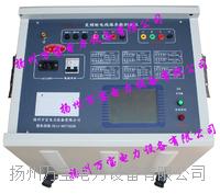 異頻法工頻線路參數測試儀 WBXL-III