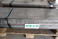 05Cr17Ni4cu4Nb不锈钢板 2mm,3mm,2.7mm,4mm,5mm