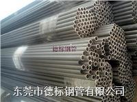 鋼冷拔精密無縫鋼管 4MM--76MM