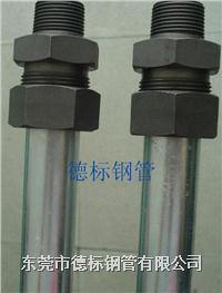 鍍白鋅無縫鋼管 10MM*1.5