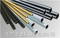 液壓鋼管-6