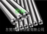 DIN2391高精度光亮無縫鋼管 -