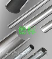 精密鍍鋅液壓無縫鋼管 DIN23915