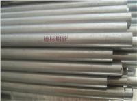 精密液壓鋼管