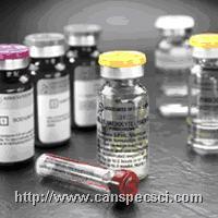 Trypsin 1:250|胰蛋白酶1:250|9002-07-7 B11000445