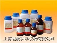 硫氨脲|Thiosemicarbazide 79-19-6