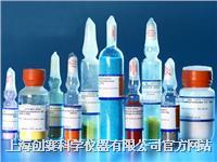 鉭絲,Tantalum,99.95%,Φ0.5mm電容器用,7440-25-7
