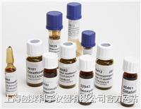青霉震顫素標準品Penitrem A Standard C77-FER020