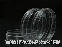 一次性細胞培養皿,9.0CM,**,標準型 C81-TCD010090