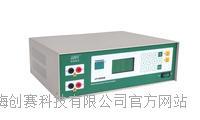 JY10000E型 通用電泳儀/10000伏(V)數字按鍵/現貨供應 JY10000E型
