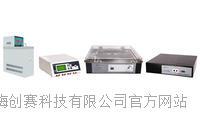 君意JY600MCS-3脈沖場電泳系統|脈沖電泳儀|伯樂品質|上海地區總代理 C71-JY600MCS-3
