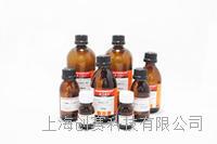 聚甲基丙烯酸-2-羥乙酯 C13-529265-5G