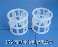 高流環 hiflow rings Ф76,50,38,25mm