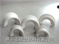 陶瓷矩鞍環