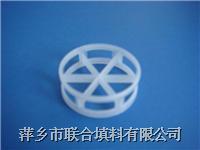 塑料扁環 Ф76,50,38mm