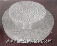 金屬絲網波紋填料