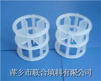 PVDF高流環 Ф50mm