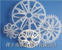 PVDF花環填料 Ф51、73、95mm