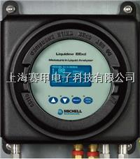 Liquidew EExd液態碳氫化合物的微水分析儀