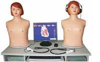 智能型多媒體胸部電子聽診教學系統 KAH-XD-AT