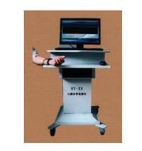 心腦血管智能脈診檢測儀(含電腦) HY-XN