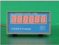 EP106 數字式計時器 EP106