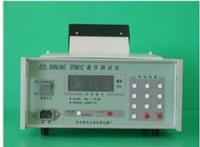 EP801C  速示儀 EP801C