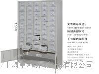 50鬥鋼製加厚中藥櫃