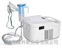 空氣壓縮式霧化器