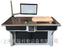 高智能數字—體化脈象、針刺、推拿教學測定系統   FS-IIIB