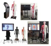 55寸多媒體人體針灸穴交互數字平臺   WAT-55M