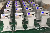 脈象模擬系統學生機HY-MXII