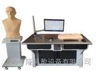 多媒體中醫綜合實驗考核平臺   FS6000A