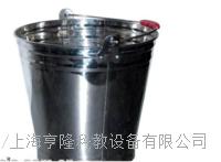 全不鏽鋼配料桶 350x350 H18