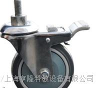 Φ100立軸萬向全製動內鑲軸承橡塑腳輪 H23
