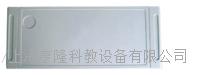 ABS高級餐桌板 J2