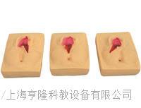 上等矽膠會陰切開縫合練習模型(3件套 KAH-HY