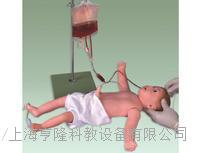 KAH/HS9高級嬰兒全身靜脈穿刺模型 KAH/HS9