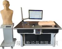 多媒體中醫綜合實驗考核平臺 ZKFS6000A