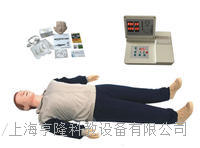 上等全自動電腦心肺複蘇模擬人 KAH/CPR490S