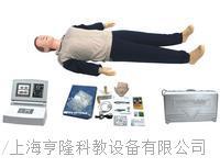 醫用模擬人 KAH/CPR480