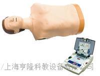 自動體外模擬除顫與CPR模擬人訓練組合 KAH/AED99D+