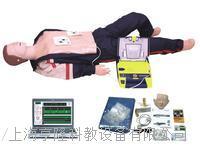 急救訓練模型 KAH/BLS850