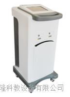 中頻調制脈沖治療儀S